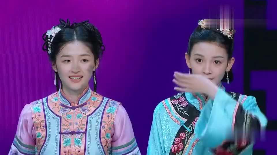 演员请就位陈凯歌让康可人赵薇同演一段小燕子台词