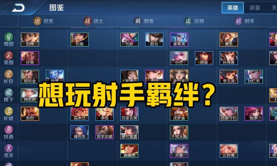 王者荣耀:模拟战想玩射手怎么办?箭雨之击必不可少,神级天赋!