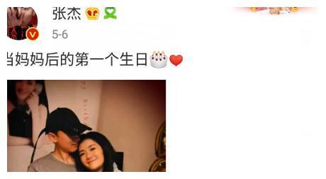 杨迪生日礼物寓意太深,谢娜发博求助网友,网友杨迪打脸了!