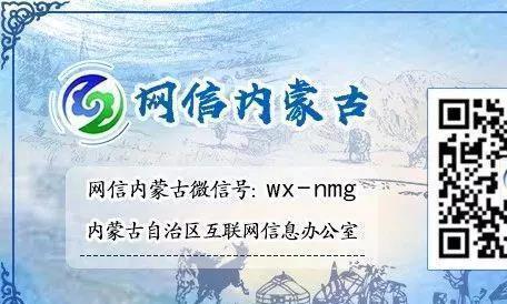 中国向国际电信联盟提交5G技术方案