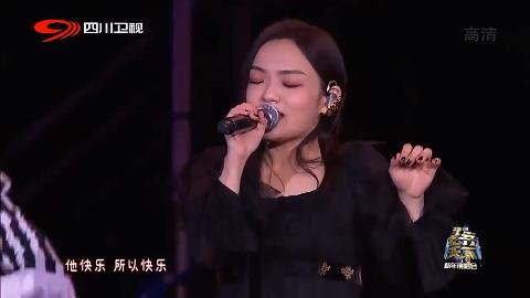 2019四川跨年:徐佳莹带演唱《现在不跳舞干嘛》,她也不跳啊