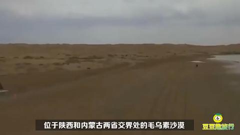 """第一个""""消失的沙漠',中国人战胜大自然,7万亩沙田变绿洲!"""