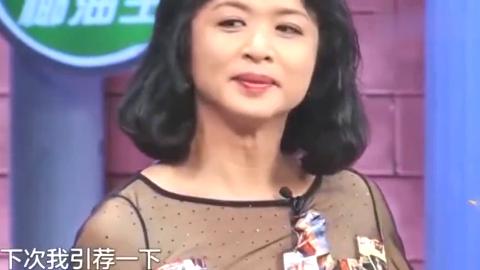 现场谈到蓝洁瑛金星突然曝出一句话刘嘉玲瞬间不淡定了