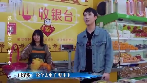 冯提莫帮唱闫泽欢,闫泽欢送上水果篮,冯提莫评价他是个直男