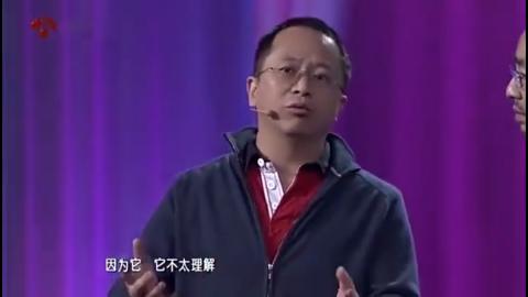 郭的秀:刘仪伟惊喜登台,直言自己的偶像是周鸿祎,偶像粉丝会面
