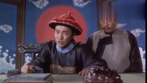 九品芝麻官星爷和吴启华的这段经典台词绝对是剧中的最大亮点