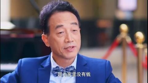 杨晓东曾经当过卧底,如今创业,都被人怀疑不靠谱
