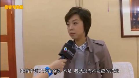 张怡宁在最巅峰时退役与香港富豪闪婚网友们直呼不理解