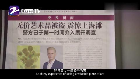 《极致追击》吴磊全英文出演呆萌电脑天才这演技我服了