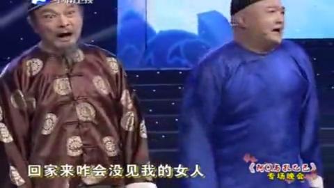 """曲剧名丑胡希华重温经典代表作《李豁子离婚》,范军真能""""捣乱"""""""