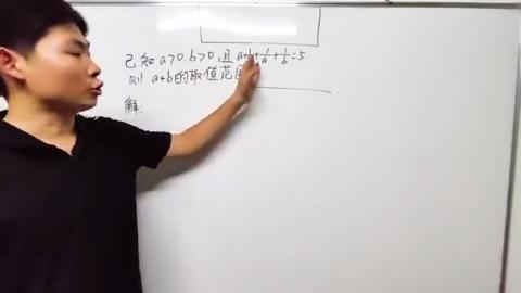 高考数学,基本不等式的典型例题,永远别忘因式分解