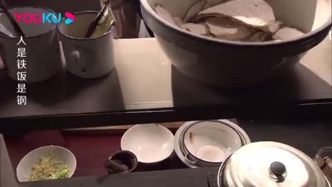 家里穷的什么都没有了,男子只用白菜和橘子皮,竟能做出如此味道