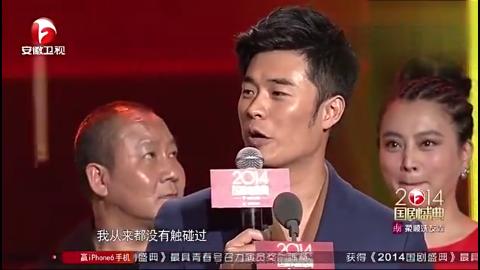 """陈赫上台遭文涛""""挑衅"""",现场表演""""挑眉神功""""技惊四座!"""