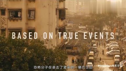 艾米汉莫主演《孟买酒店》还原真实事件