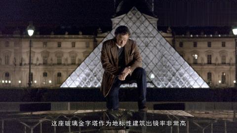 贝聿铭去世他的建筑设计代表作是《达芬奇密码》的亮点