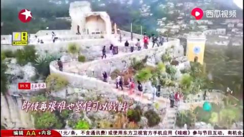 花样爷爷:刘烨变行走的照相机,一路上为爷爷们留念,好挑夫啊!