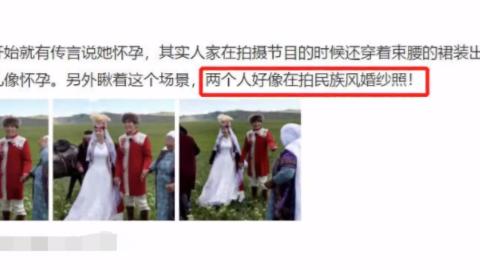 向佐郭碧婷拍民族婚纱照上演现实版蒙丹与香妃