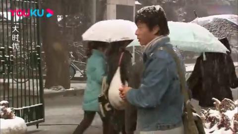 农村娃考上北京大学,竟用10年找寻真爱,不料结局竟是这样!