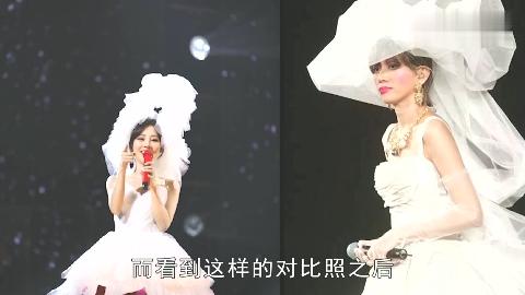 网红冯提莫开演唱会自夸致敬梅艳芳却被嘲东施效颦