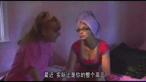 妈妈劝女儿暂时学习,控制谈恋爱的次数,情感很丰富吗