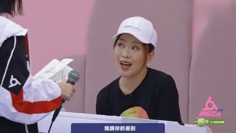 酷妹王木男说唱太炸!语气太man,还被老师要求要女生一点!