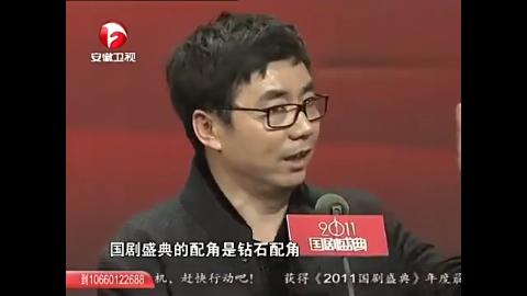 范明王丽云台上颁发最佳男配角,一起来看看都有谁吧