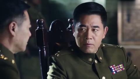 信者无敌:堂堂的国军总司令,被老蒋扣押到失联,师长打算去抢人