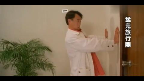 吴君如以为林正英是色狼用特异功能教训他