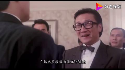 谢贤不愧是香港电影金像奖终身成就奖演黑帮大哥太有气场了