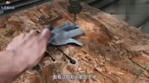 加压400兆帕的水有多可怕,看看这防割手套的下场,老外都怕了