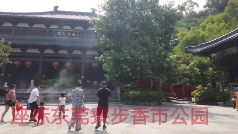 东莞寮步非逛不可的寺庙
