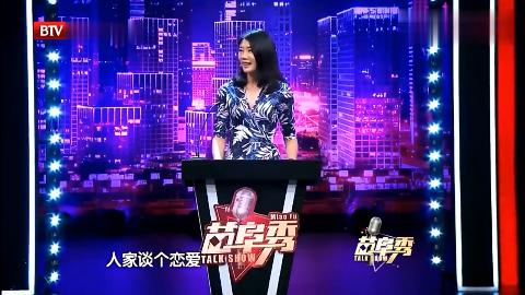 苗阜秀:叶璇被嘲讽不注意自己的形象,在片场挖鼻孔,真的雷到了