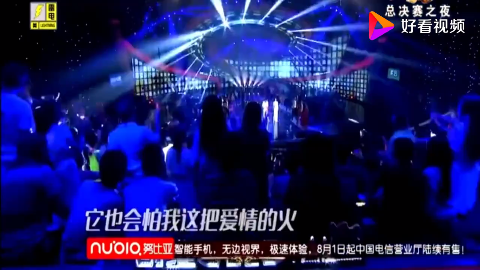 四位导师演唱《热情的沙漠》杨坤的声音唱这首让人耳目一新
