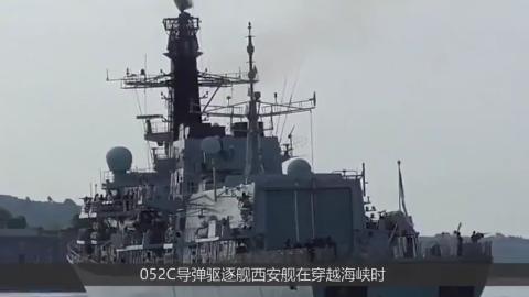 英军舰跟踪052C惨遭反锁定 雷达失灵被迫跑路