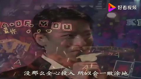 刘德华曾暖心助阵陈慧琳表演默契十足郎才女貌好般配