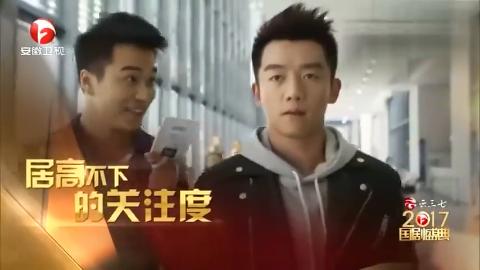 演员郑凯演技精湛收放自如为国剧荧屏书写了亮眼的一笔