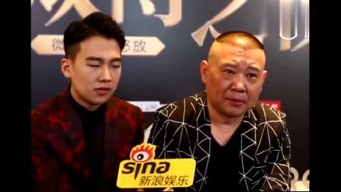 郭德纲接受新浪采访,他被评为年度微博最有影响力家庭。