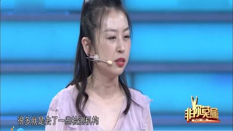 27岁硕士女孩转行求职一身粉色裙子格外清新涂磊你还够狠的