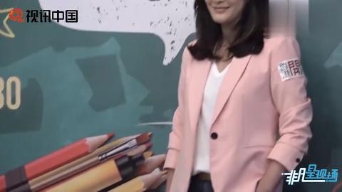 陈慧珊谈新作《放学后》感谢吴镇宇宣萱倾力支持