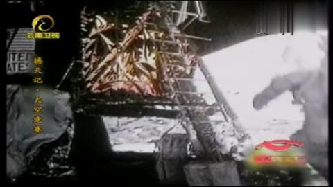 美国的每一艘阿波罗飞船,其造价比纯金打造的飞船,还要贵15倍