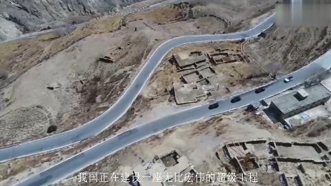 4000米悬崖建娱乐设施,中国再次创造世界奇迹,老外看傻眼