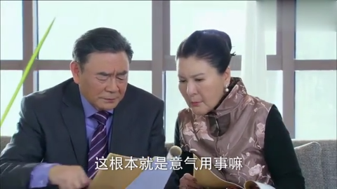 """见子扬还在为""""卖一碗牛肉面,亏本5元""""而自乐,董事长不满!"""