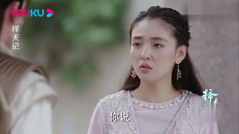 择天记:落落单恋师傅,长生你咋就看不到小妮子对你的心意呢?