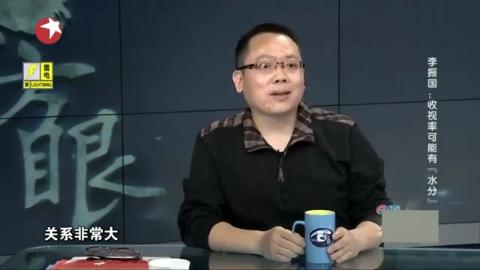 收视率和普通观众有什么关系,崔永元这段话道出了真相!