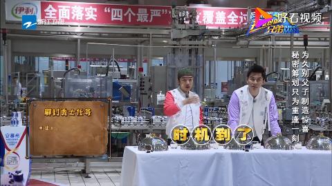 跑男易老师看到李晨王祖蓝的奖励十分的惊喜啊