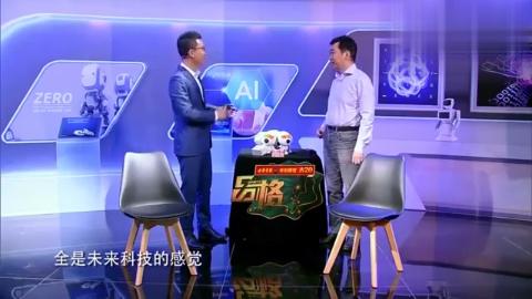 王小川展示搜狗AI黑科技:不用联网就能直接语音翻译,精度超高!