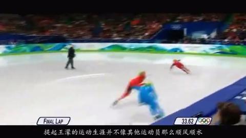 王濛接过教练棒子,成为国家队新一任教练,期待下一届冬奥会