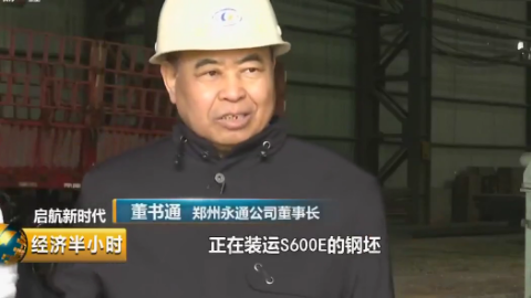 中国研发出超强不锈钢材,耐腐蚀性是常规碳钢的150倍
