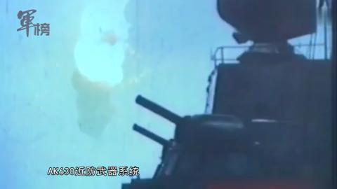 俄罗斯一艘驱逐舰卖出天价 却意外送给中国大礼