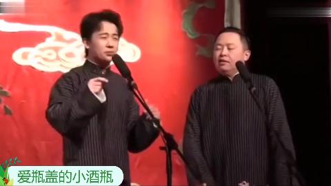郭麒麟说相声调侃自己糗事观众乐的鼓掌闫鹤翔乐了